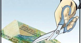 رئیس کل بانک مرکزی ؛ تومان و قران همزمان با پول فعلی در کل کشور جاری شده و تدریجا جایگزین اسکناس ها و مسکوکات فعلی می شود