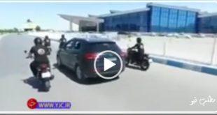 بهنوش بختیاری بازیگر و هنرپیشه مطرح سینما و تلویزیون در یک حرکت جنجالی بعد از خروج از فرودگاه مهرآباد با یک اسکورت عجیب به همراه شش موتور سوار همراهی شد