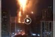 شب گذشته حوالی ساعت 21 یک آتش سوزی در طبقه 10 برج ابکو در الشارجه امارات رخ داد و سریعا به طبقات دیگر گسترش پیدا کرد