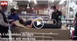 یک شرکت کلمبیایی یک تخت بیمارستانی طراحی کرده است که در صورت فوت بیمار این تخت تبدیل به تابوت برای او می شود