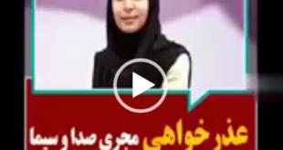 خانم مجری شبکه دو بعد از اظهار نظر جنجالی اش در خصوص شروع حمله ملخ ها از قم به صورت رسمی از آنتن زنده شبکه دو از همه مردم قم عذرخواهی کرد