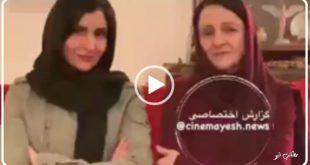 گلاب آدینه به همراه دخترش در یک ویدئو ماجرای کاملا اتفاقی ابتلاء خود را به بیماری کرونا بر اثر یک سهل انگاری در فروردین ماه شرح دادند