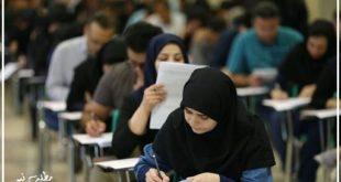 بر اساس آخرین خبر منتشر شده از ستاد آموزش مجازی دانشگاه آزاد اسلامی امتحانات پایان ترم دانشجویان این دانشگاه در خرداد الی تیرماه ماه جاری برگزار خواهد شد