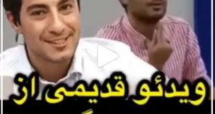 نوید محمد زاده بازیگر پرطرفدار سینما و تلویزیون پیش از این به عنوان مجری در چند برنامه در صدا و سیما حضور داشت