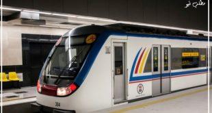 بنا بر اعلام یک منبع آگاه در ساعت ۸:۴۰ دقیقه صبح امروز یک زن ۴۱ ساله در ایستگاه مترو جوانمرد قصاب اقدام به خودکشی کرد.