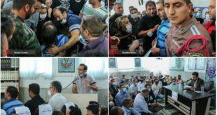 جلسه رسیدگی به پرونده جنجالی و پرحاشیه آفتاب ری به علت تعداد زیاد شاکیان به ریاست قاضی طاهرنژاد در نمازخانه دادگستری شهرری برگزار گردید