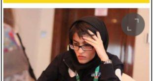 غزل حکیمی فرد مدتی است که برای ادامه تحصیل به کشور آلمان رفته و در شهر زوریخ ساکن شده است او در یک خبر منتشر شده اعلام کرد که از این پس به عنوان تبعه کشور سوئیس به فعالیتهای شطرنج خود ادامه خواهد داد