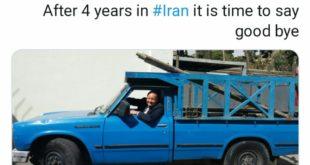 سفیر آلمان در ایران بعد از ۴ سال ماموریتش برای خداحافظی سوار بر یک نیسان شد