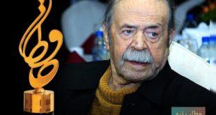 محمد علی کشاورز یکی از بازیگران پیشکسوت سینما تئاتر و تلویزیون ایران بود و توانست درجه یک فرهنگ هنر ایران را دریافت کنند