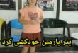 بر اساس خبر منتشر شده در پیج رسمی شاهین صمدپور پدر پارمین دختر بچه هفت ساله که پیش از این توسط پدرش به قتل رسیده بود خودکشی کرد