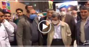 محمود احمدی نژاد در سفر به قم در بین هوادارانش در حین قدم زدن یک کودک را با ماسک بوسید و انتشار این فیلم در زمان محدودیت های بیماری کرونا باعث واکنش هایی نسبت به این حرکت محمود احمدی نژاد شده است