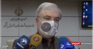 صحبت های وزیر بهداشت در خصوص بیماری کرونا و سفر اخیرش به مشهد و گلایه های او از عدم رعایت نکات ایمنی درخصوص بیماری کرونا در طول سفر