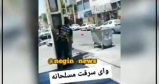 یک مغازه طلافروشی در در سراسیاب ملارد مورد دستبرد و سرقت مسلحانه قرار گرفت ت و سارقان با یک دستگاه خودرو پژو متواری شدند