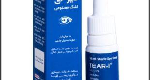 باعث بالا بردن پایداری و استقامت اشک می شود در نتیجه چشم را مرطوب می دارد نیمه عمر این دارو ۶ ساعت می باشد