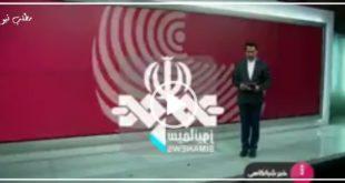 شبکه خبر صدا و سیما با حاجی میرزایی وزیر آموزش و پرورش در خصوص نحوه برگزاری کلاسهای درسی دانش آموزان در سال آینده گفتگو کرد