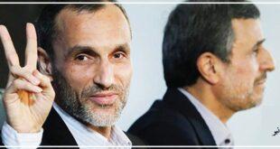 چندی پیش اخباری مبنی بر احتمال فرار «حمید بقایی» معاون احمدی نژاد از کشور در فضای مجازی منتشر شد این موضوع پس از تصادف آقای بقایی در غرب کشور به صورت یک احتمال از طرف برخی از رسانه ها مطرح شد