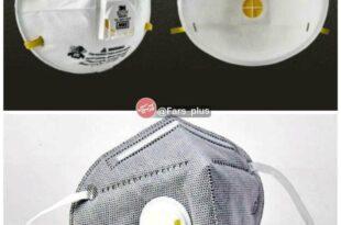 در یک خبر منتشر شده از وزارت بهداشت و درمان ماسک های فیلتردار یا به اصطلاح ای سوپاپ دار می توانند خطر ابتلا به بیماری کرونا را افزایش دهند