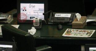 اعتبارنامه غلامرضا تاجگردون نماینده مردم گچساران در مجلس شورای اسلامی در دوره یازدهم امروز در جلسه علنی مجلس مورد بررسی قرار گرفت