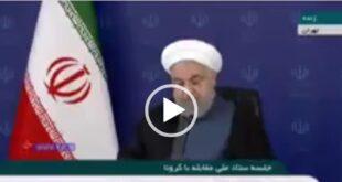 حسن روحانی رئیس جمهور در جلسه هیات دولت با ستاد مقابله با بیماری کرونا از ابتلا احتمالی 25 میلیون ایرانی بر اساس گزارشات ستاد مقابله با کرونا خبر داد