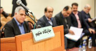 «علی اشرف ریاحی» داماد محمدرضا نعمت زاده وزیر سابق صنعت متهم به فساد میلیاردی در صنعت پتروشیمی متواری شده است