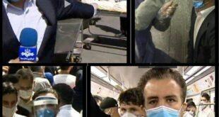 حسینی بای خبرنگار صدا و سیما که گزارشهای روزانه او از مبتلایان به کرونا و همچنین گسترش این ویروس در سطح کشور از شبکه خبر پخش می شد متاسفانه امروز به علت بروز برخی از علائم بعد از انجام تست کرونا نتیجه آن مثبت اعلام شد و برای روند درمان در خانه بستری گردید