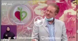 دکتر مسعود مردانی عضو کمیته کشوری مقابله با بیماری کرونا در یک گفتگوی ویژه در شبکه سوم سیما در خصوص قیمت واکسن کرونا که در اواخر پاییز وارد کشور میشود توضیح داد