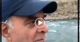 ویدئویی دیده نشده از مرحوم سیروس گرجستانی در کناریک رودخانه و گلایه او از کسانی که در محیط زیست آشغال میریزند