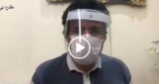حسینی بای خبرنگار صدا و سیما بعد از ابتلا به بیماری کرونا در قرنطینه خانگی قرار گرفت و در اولین صحبت های منتشر شده از همه مردم درخواست کرد که در خارج از خانه نکات بهداشتی را رعایت کنند