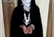 یک جوان افغانی با لباس مبدل زنانه با فریب دختران کوچک اقدام به ربودن آنها می کرد با هشیاری پلیس دستگیر شد