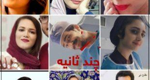 بر اساس اعلام اورژانس تهران بزرگ مجموعه فوتی های حادثه آتش سوزی در کلینیک سینا ۱۹ نفر اعلام شد و ۱۶ تن دیگر در این حادثه مصدوم شدند