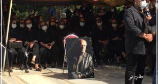 مراسم خاکسپاری سیروس گرجستانی هنرمند پرطرفدار سینما و تلویزیون کشور امروز ۱۴ تیرماه در بهشت زهرا و قطعه هنرمندان برگزار شد