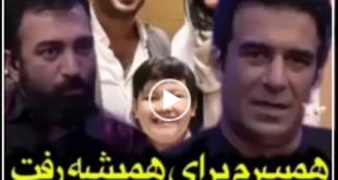 یوسف تیموری بازیگر سینما و تلویزیون با یک شادی عجیب و خواندن آواز در ابتدای حضورش در برنامه مجید صالحی خبر جدا شدن خود از همسرش را اعلام کرد