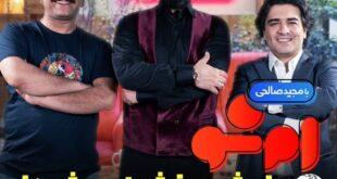 حواشی ایجاد شده در برنامه زنده (امشو) که با اجرای مجید صالحی در هفتههای گذشته در حال پخش بود باعث تذکر صدا و سیما به این برنامه شد و باعث شد تا این برنامه فعلاً مجوز پخش را دریافت نکند