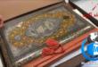 آلبوم روزنامه شخصى محمدرضا پهلوى از وقايع مرداد ١٣٣٢، از گنجينه هاى تاريخى موجود در كاخ سعدآباد
