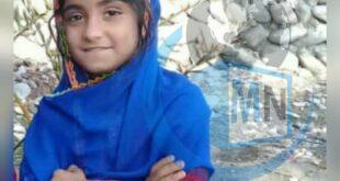 چند روز پیش خبر غرق شدن دردناک یک دختر 10 ساله ساکن جکیگور از روستاهای سیستان و بلوچستان از طریق رسانه ها منتشر شد