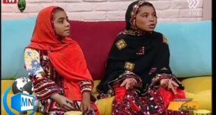 حوا و آسیه دو دختر اهل سیستان و بلوچستان برای یک مصاحبه تلویزیونی در خصوص وضعیت زندگی آنها در کنار برکه هایی محل زندگی گاندو هاست به شبکه دو دعوت شدند