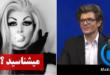 کلیپ های مستهجن رامبد رضایی نخبه همجنسگرای که در چند برنامه زنده تلویزیونی مهمان و کارشناس صدا و سیما بود در فضای مجازی پخش شده است.