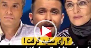 اجرای یک آهنگ تلفیقی عربی - فارسی در برنامه عصر جدید بسیار مورد توجه و استقبال داوران قرار گرفت و چهار رای سفید را در بر داشت