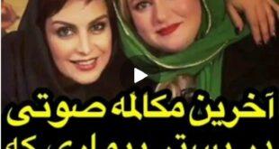 ماهچهره خلیلی بازیگر سینما و تلویزیون در ۱۷ مرداد جاری بر اثر ابتلا به سرطان و مدت ها مبارزه با این بیماری در خارج از کشور درگذشت