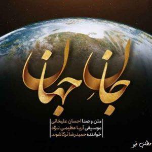 بیوگرافی احسان علیخانی (مجری معروف برنامه ماه عسل و عصر جدید)