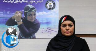 الهام اصغری بانوی شناگر ایرانی بار دیگر با ثبت یک رکورد جدید در گنیس شگفتی بسیاری از حاضران را برانگیخت