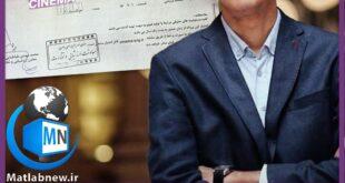 در شرایطی که رسانههای زیادی برنامهی عادل فردوسیپور برای شبکهی نمایش خانگی را به اشتباه «نود نو» اعلام کرده بودند بر اساس پروانهی صادرشده از سوی وزارت ارشاد این برنامه «۹۹» نام دارد