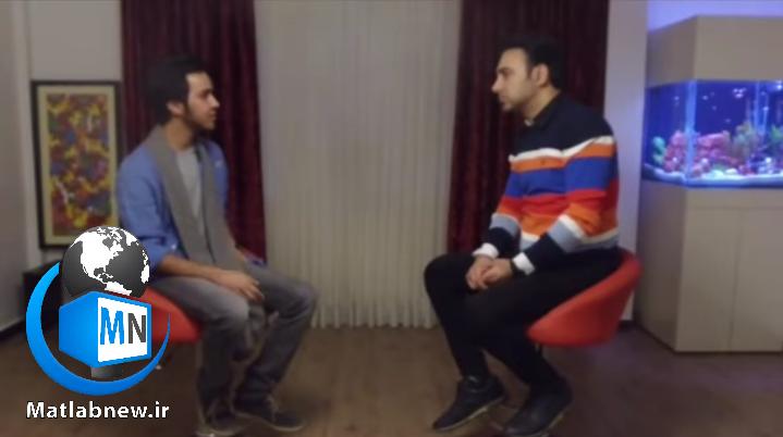 شاهین صمدپور مستند ساز این بار با شخصی خاص که با نام قبلی زهرا و نام کنونی امیر علی به عنوان یک ترنس شناخته می شود مصاحبه و گفتگو کرد