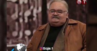 اکبر عبدی بازیگر پیشکسوت سینما و تلویزیون در یک گفتگوی تلویزیونی از اعتیاد ۲۵ ساله خود به مواد مخدر پرده برداشت