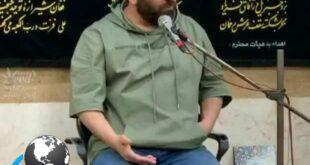 به گزارش برخی از خبرگزاری ها حسن آقامیری روحانی جنجالی و خلع لباس شده با انتشار عکسی از ابتلا خود به بیماری کرونا خبر داد