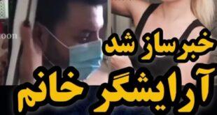 انتشار فیلمی از جواد عزتی در حاشیه جشنواره ونیز در حالی که یک آرایشگر خانم موهای او را مرتب و اصلاح می کند باعث ایجاد حواشی مختلفی برای این بازیگر گردید