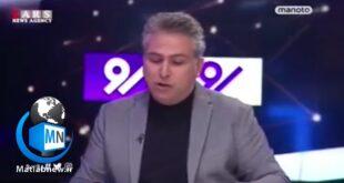 فربد طلایی کارشناس شبکه ماهواره ای (manoto) بعد از حضور در یک نشست خبری و دفاع از دستاوردهای جمهوری اسلامی ایران مورد ضرب و شتم و بازداشت قرار گرفت