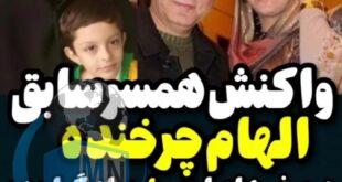 فرشید نوابی همسر سابق الهام چرخنده در حاشیه جشنواره فجر در مصاحبه با یک خبرنگار در خصوص نظر همسر سابقش در مورد بازیگران زن سینما و تلویزیون ایران صحبت کرد