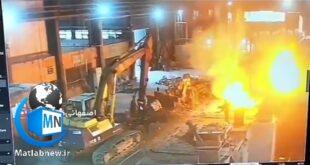به گزارش کانال اصفهانی ها یک جوانه ۲۸ ساله اهل لنجان که در کارخانه ریخته گری شهرک صنعتی فولاد لنجان کار می کرد امروز بر اثر بی احتیاطی متاسفانه در کوره ریخته گری سقوط کرد و در دم جان باخت