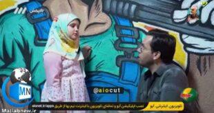 در یک مصاحبه تلویزیونی در برنامه میدون مجری برنامه با پرسش از یک دختربچه در خصوص راز موفقیت در ایران حاشیه ساز شد